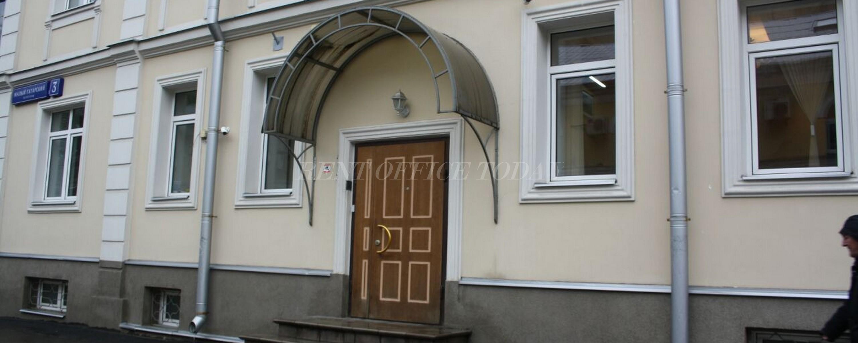 مكتب للايجار maliy tatarskiy 3-13