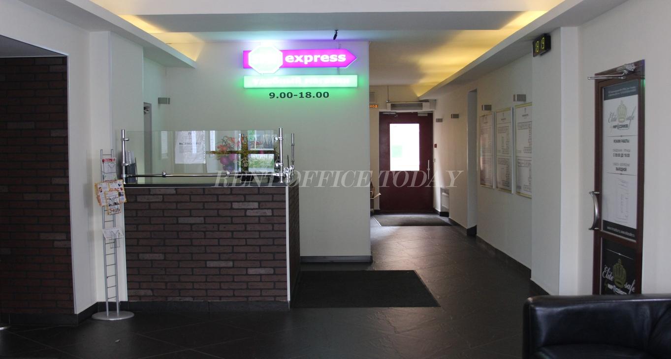 бизнес центр мануфактура-7