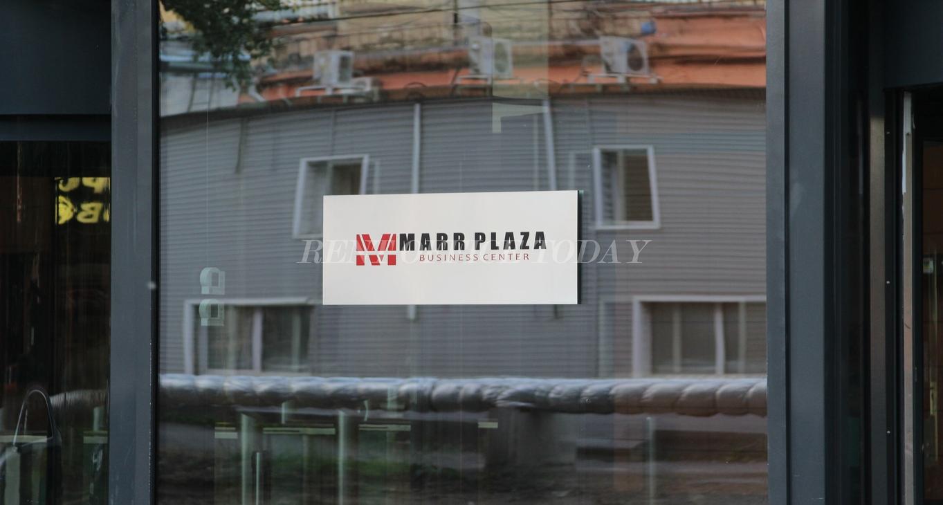 бизнес центр марр плаза-9