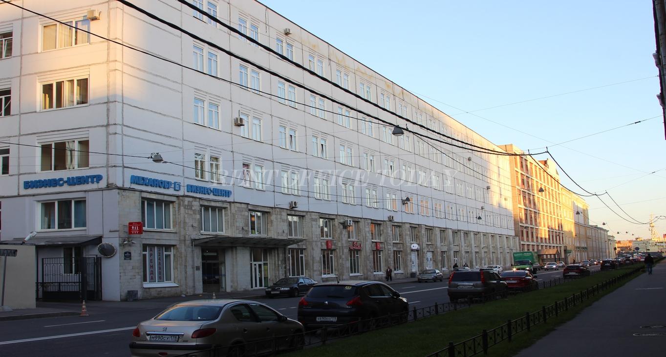 location de bureau mehanobr-1