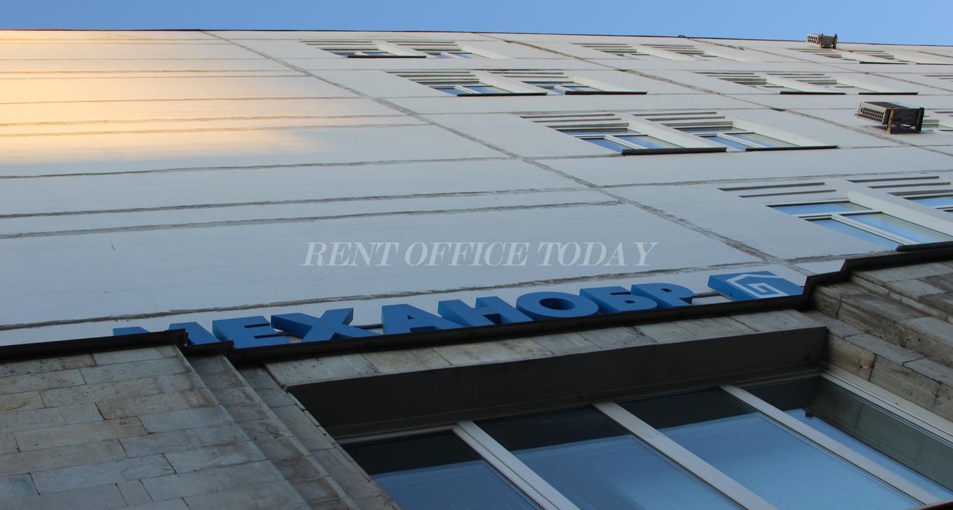 office rent mehanobr-5