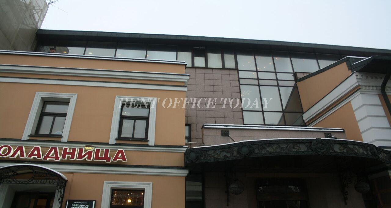 Бизнес центр Николоямская плаза-1