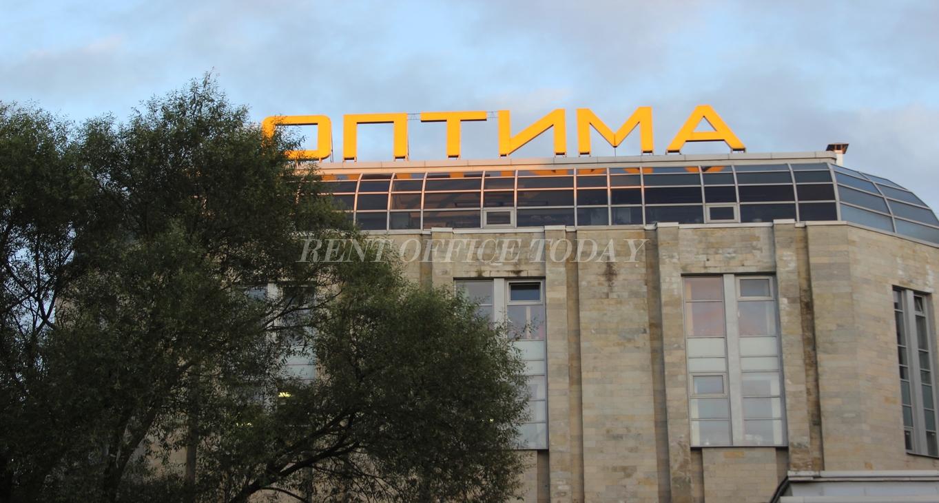 бизнес центр оптима-4