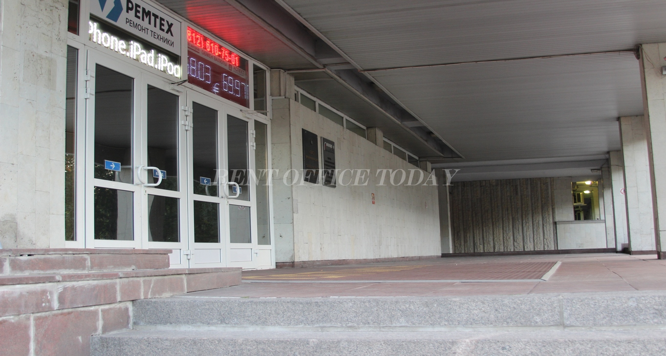 бизнес центр оптима-5