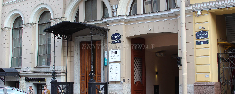 бизнес-центр-пассаж-итальянская-17-5-5