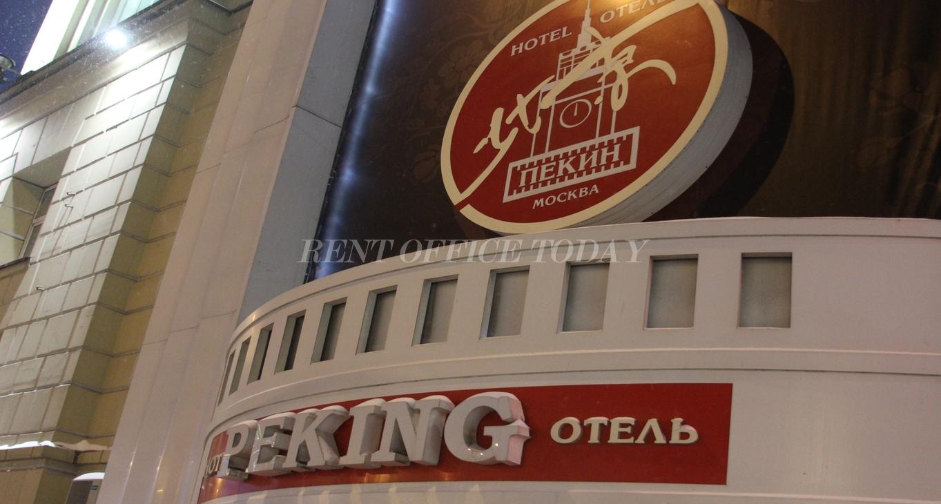 مكتب للايجار pekin-13