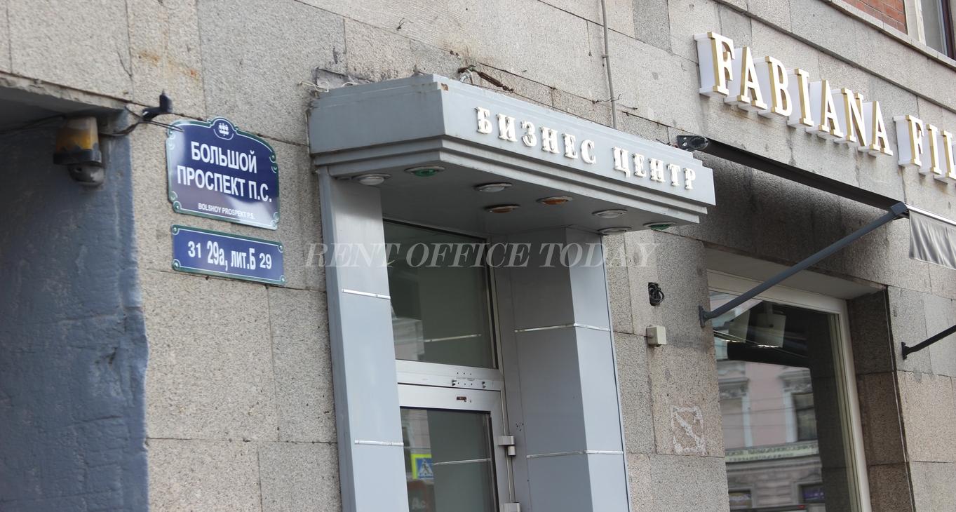 бизнес центр петроградский-7