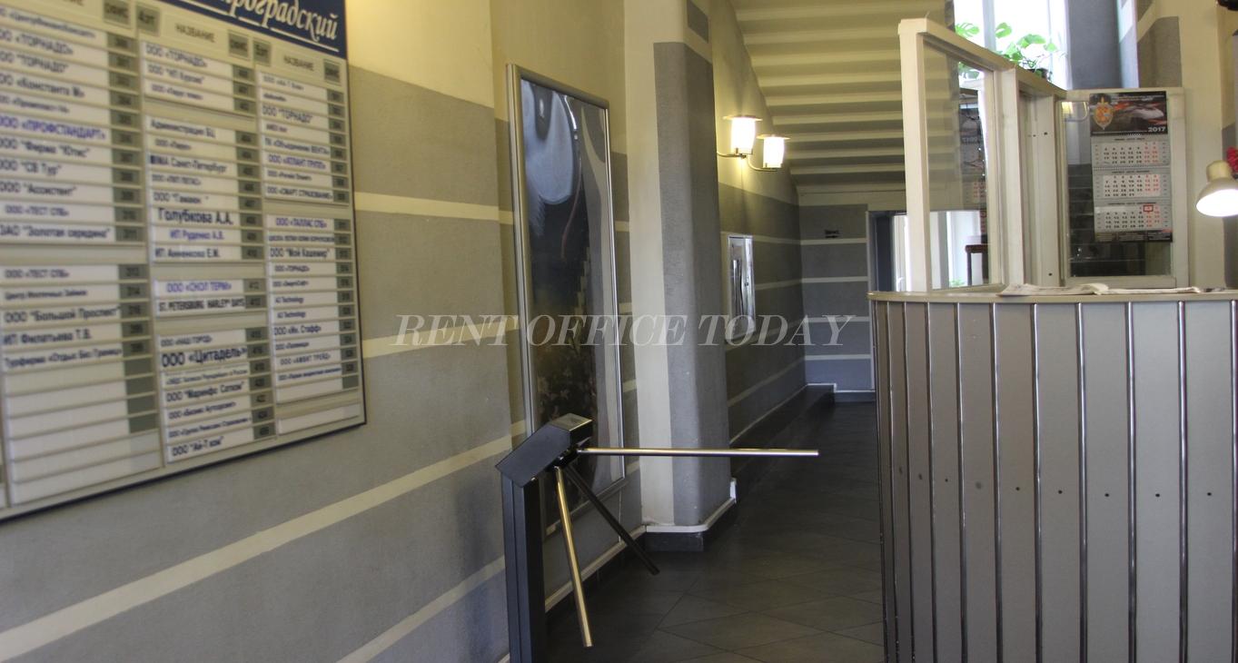 бизнес центр петроградский-8