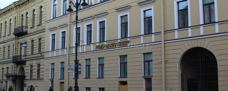 مكتب للايجار bc «ponomarev center»-11