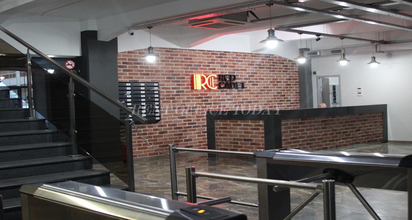 бизнес центр red cadet-11
