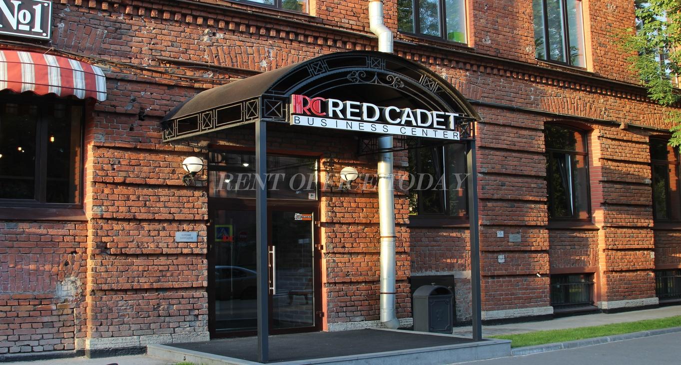 бизнес центр red cadet-3