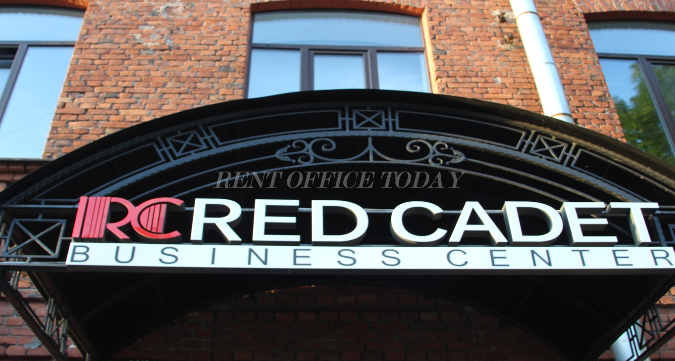 office rent red cadet-5