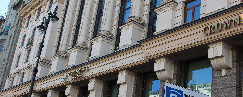 бизнес-центр-реннесанс-форум-8