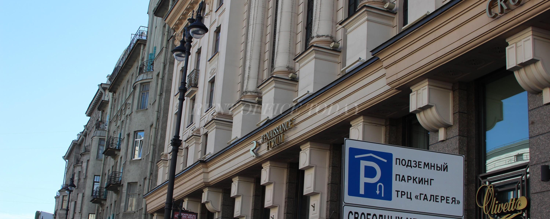 бизнес-центр-реннесанс-форум-9