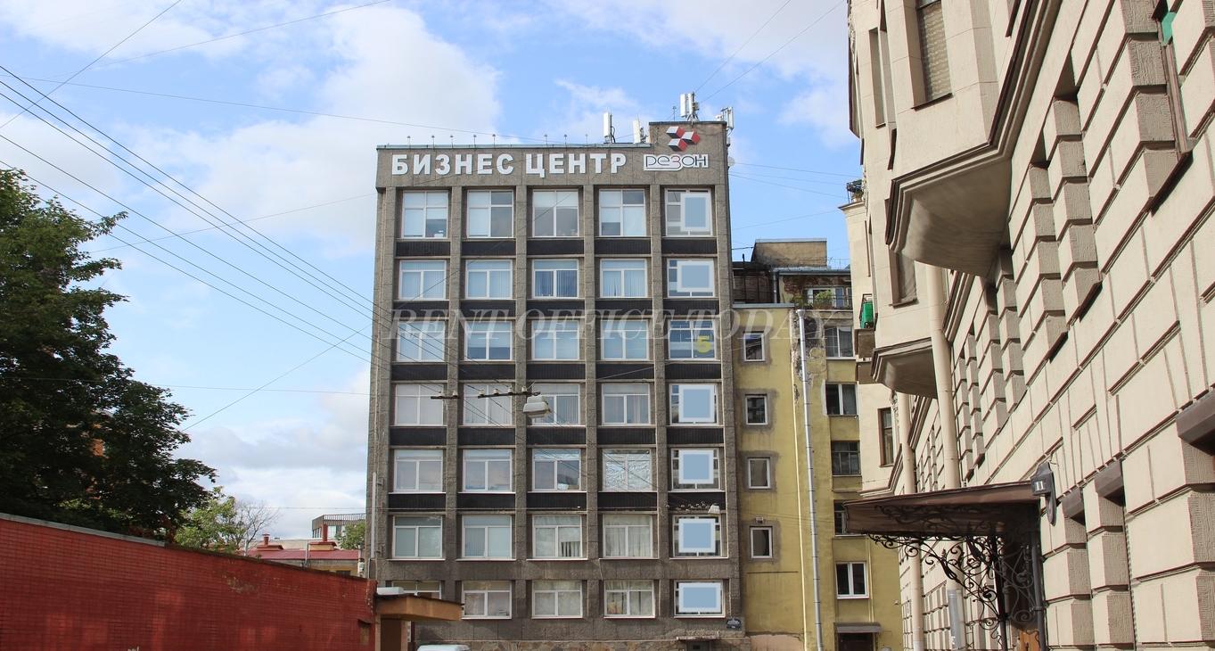 бизнес центр резон-13