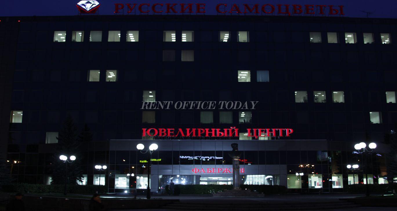 location de bureau russkie samocvety-7