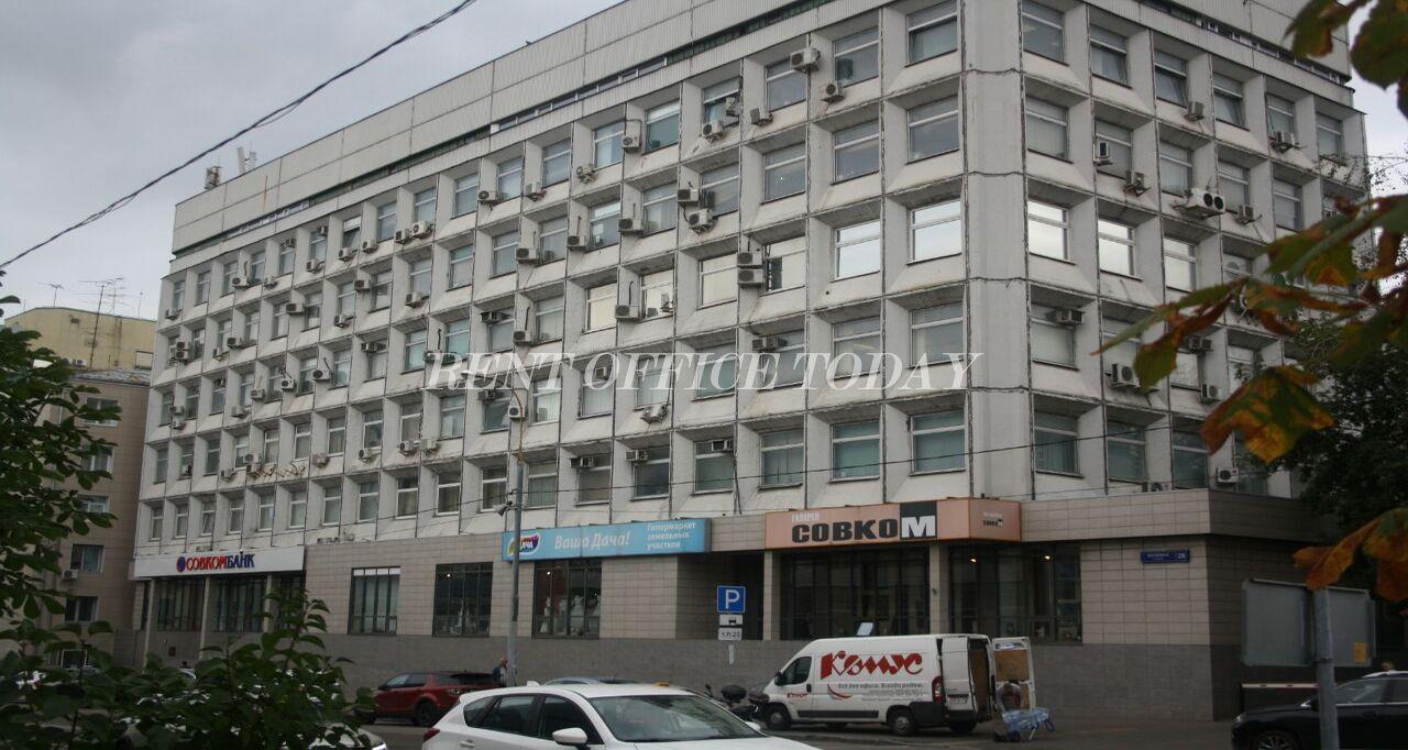办公室租金 schepkina 28-4