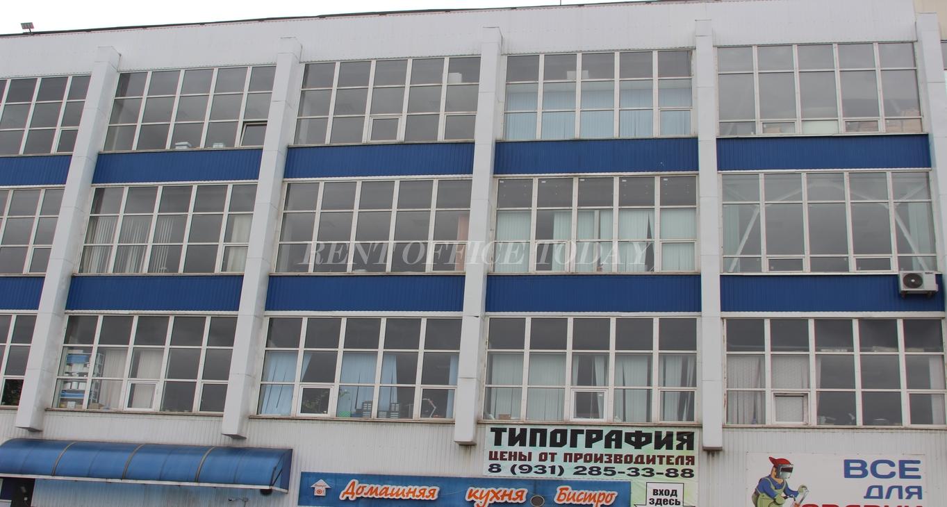 бизнес центр седов-5