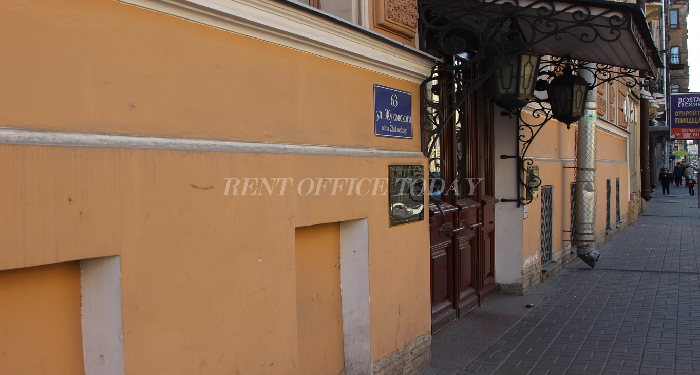 office rent senator zhukovskogo 63-4