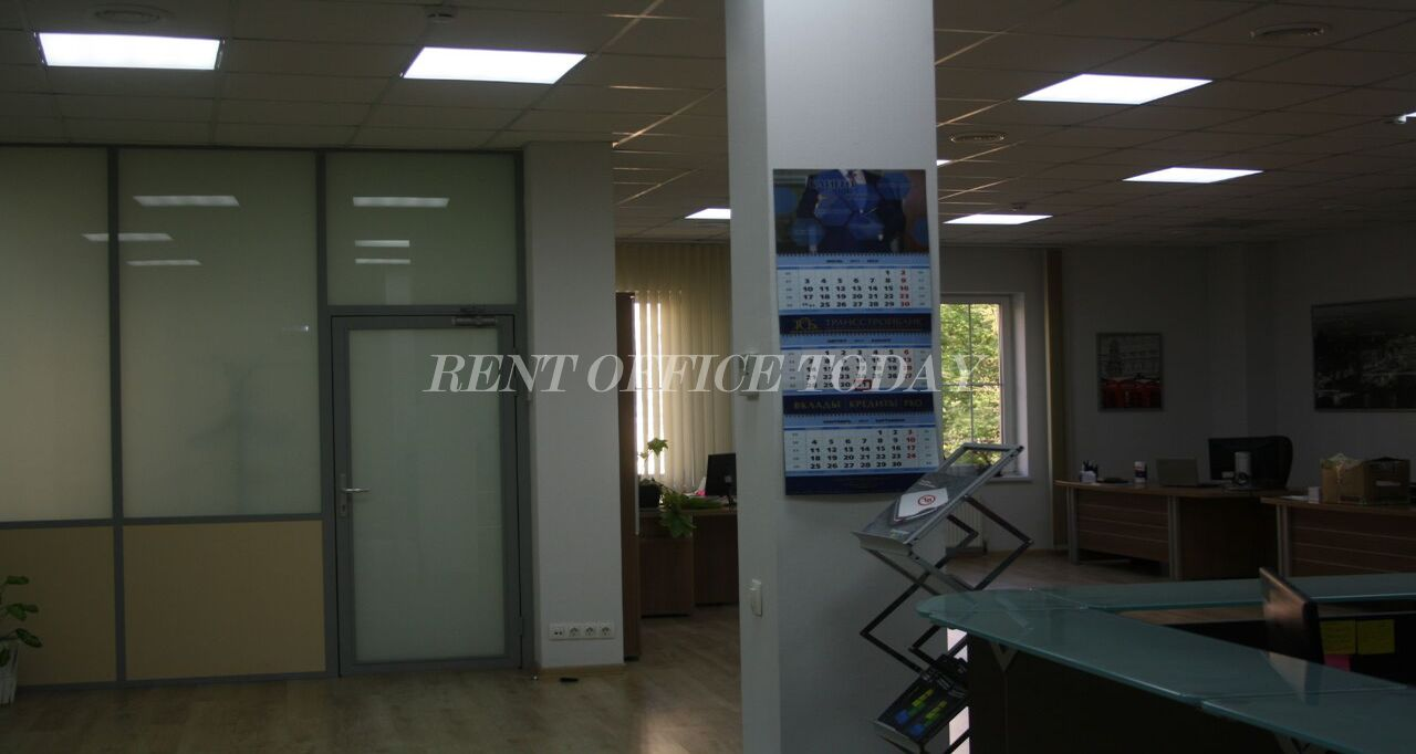 location de bureau shuhova plaza-7