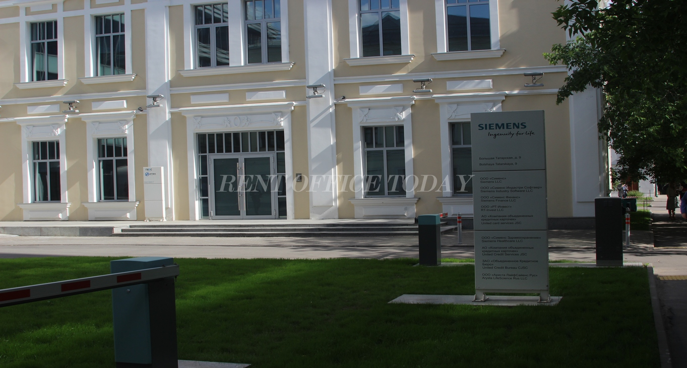 бизнес центр сименс-5