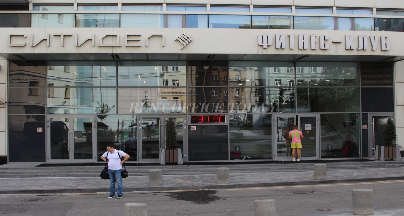 """办公室租金 商务中心""""citydel""""-9"""