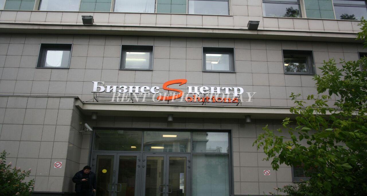 Бизнес центр Ямское плаза-1