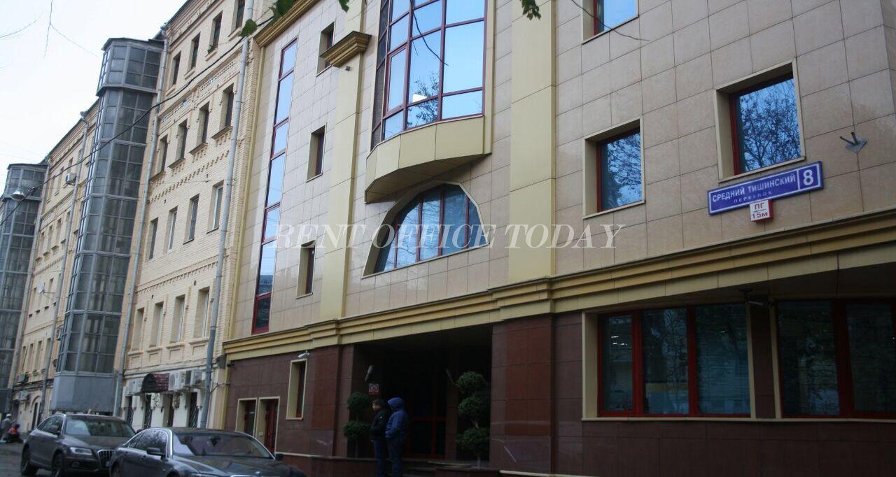 办公室租金 sredniy tishinskiy 8-5
