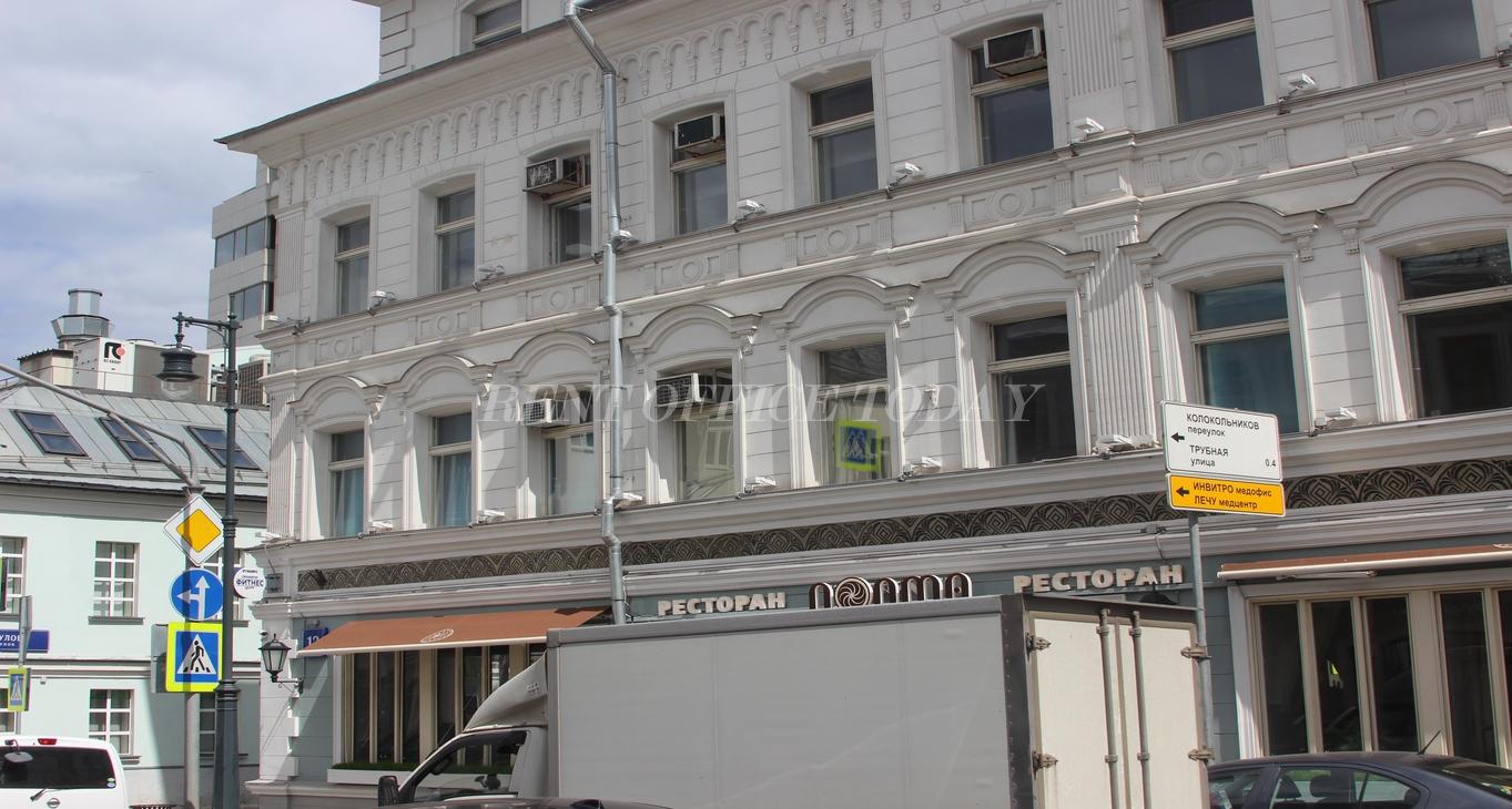 office rent chaika plaza 8-2