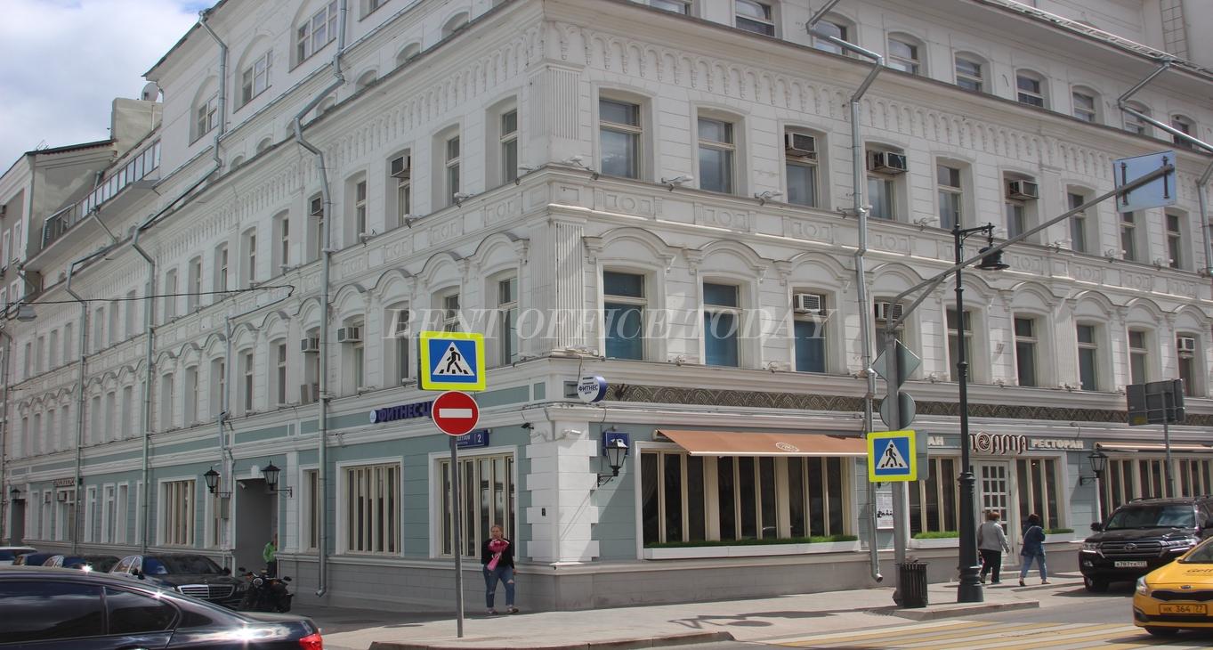 office rent chaika plaza 8-4