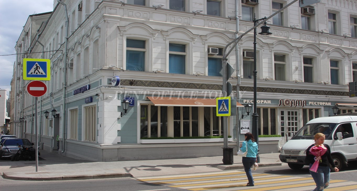office rent chaika plaza 8-5