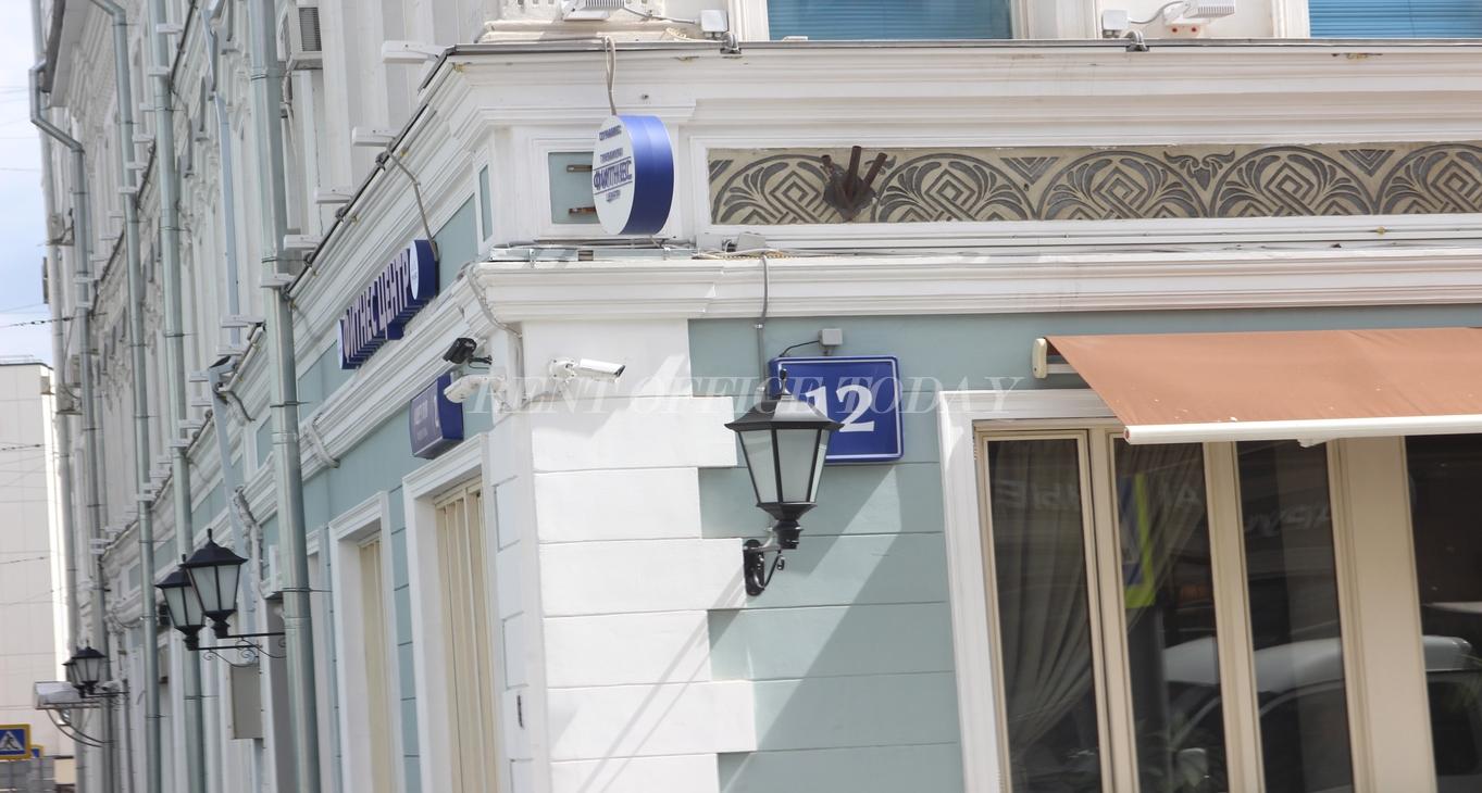 office rent chaika plaza 8-6