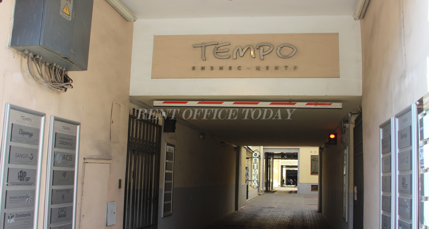 office rent tempo-1