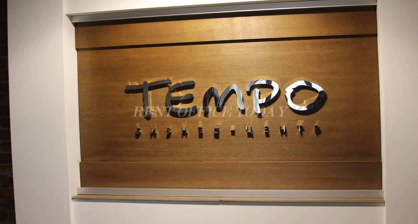 office rent tempo-9