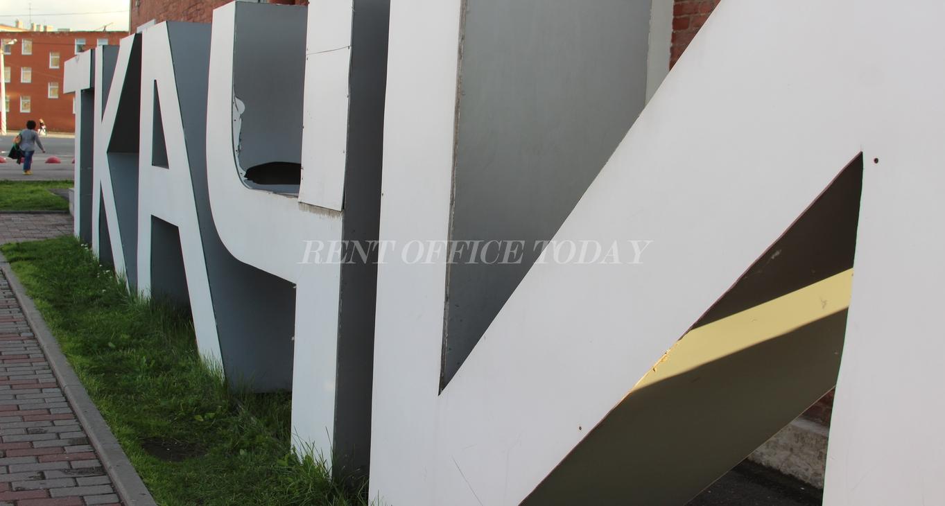مكتب للايجار creative space tkachi-27