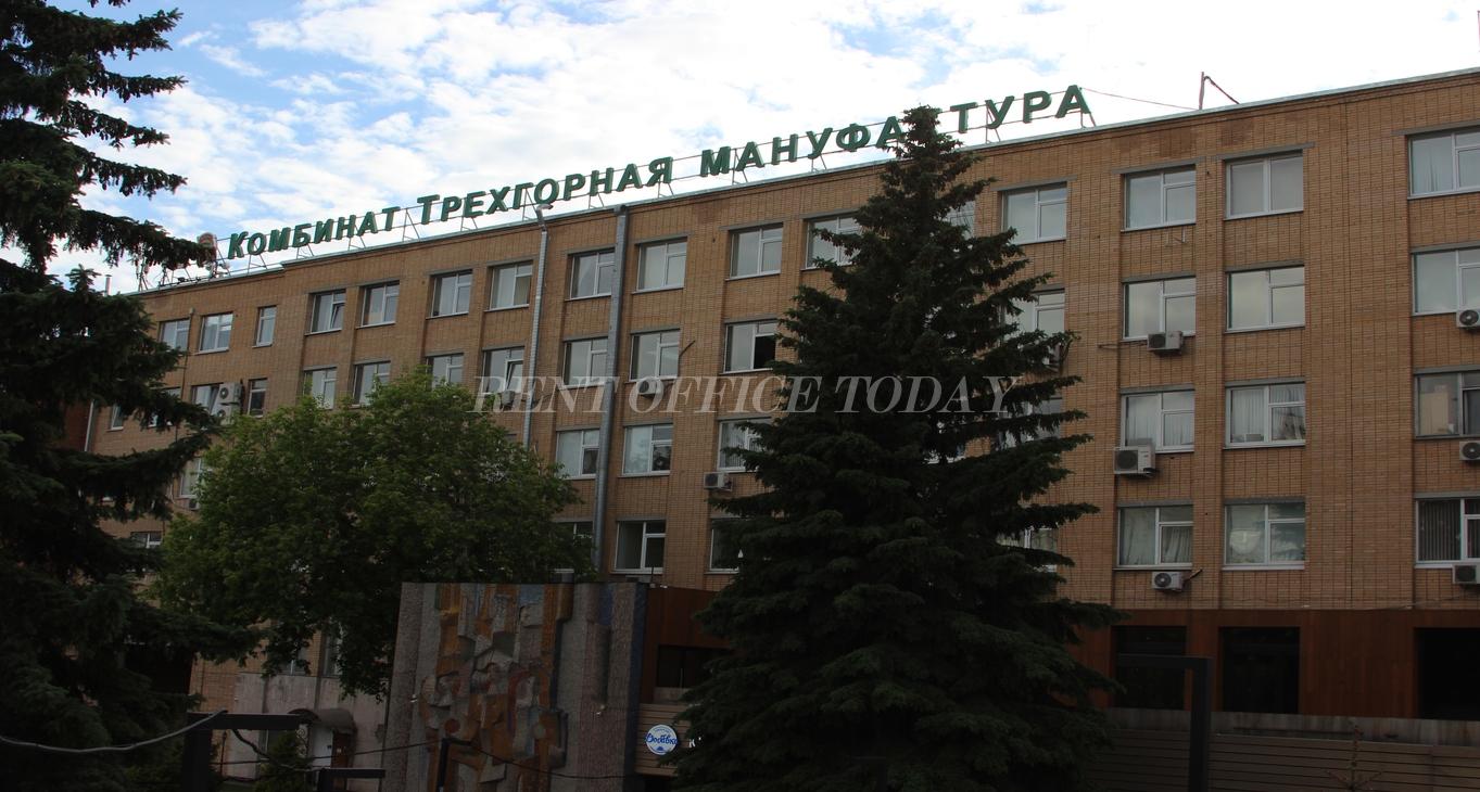 location de bureau tryohgornaya manufaktura-1