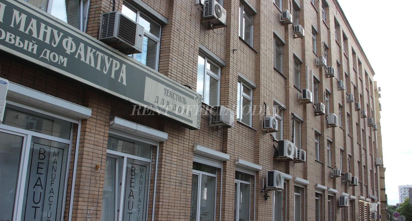 location de bureau tryohgornaya manufaktura-3