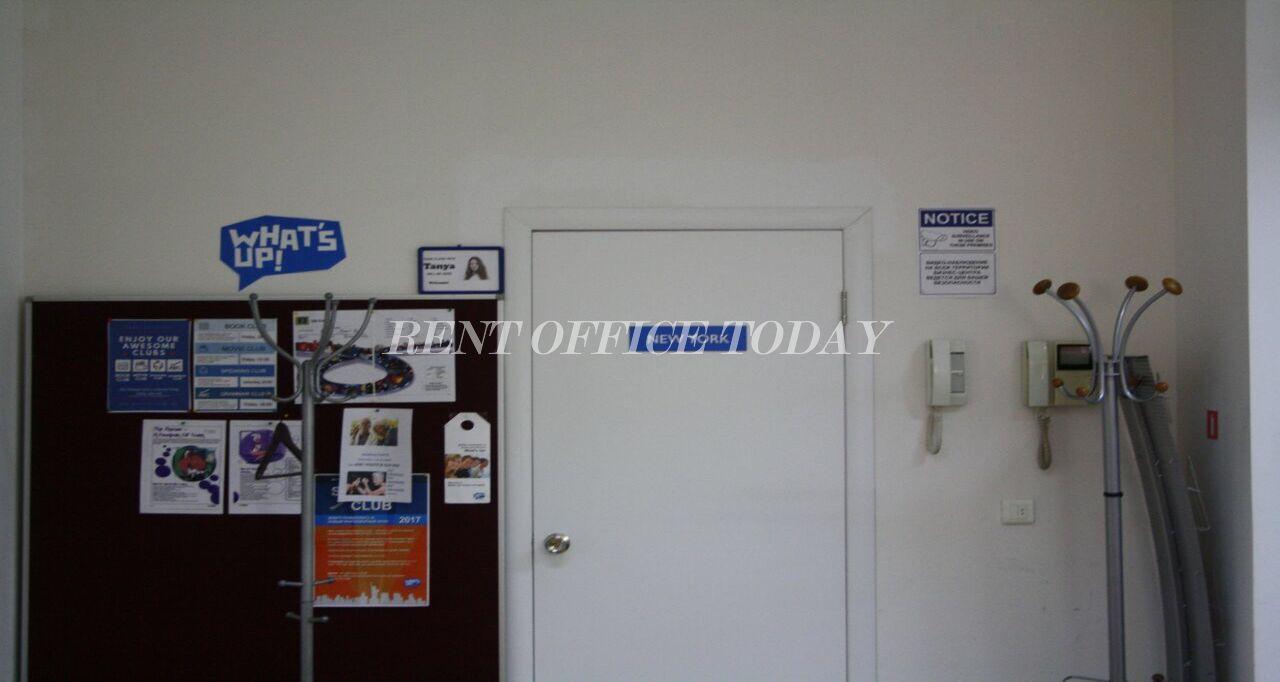 Бизнес центр Тверской-7