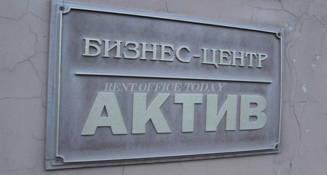 location de bureau active-6