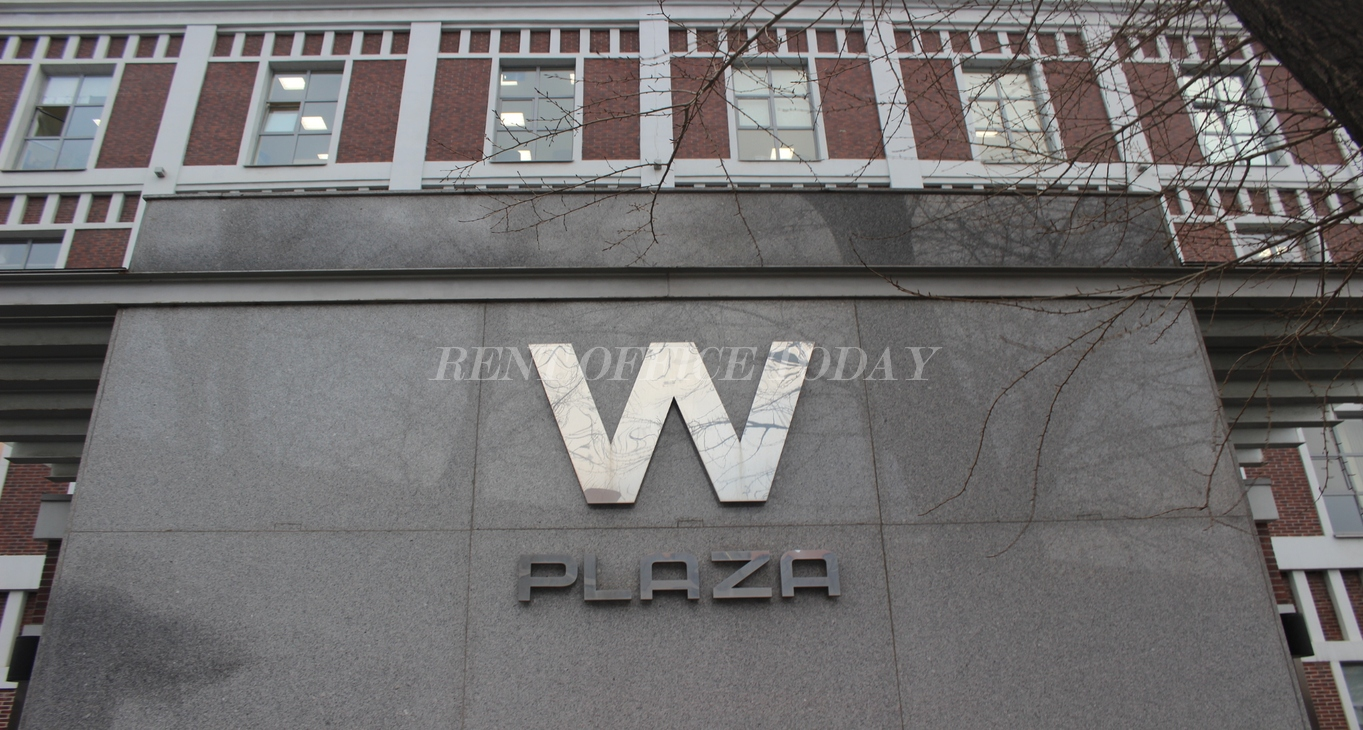 бизнес центр w плаза-4