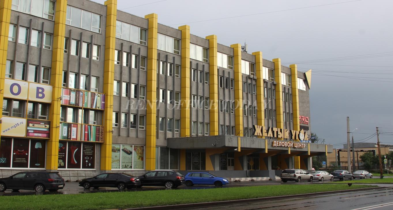бизнес центр желтый угол-1