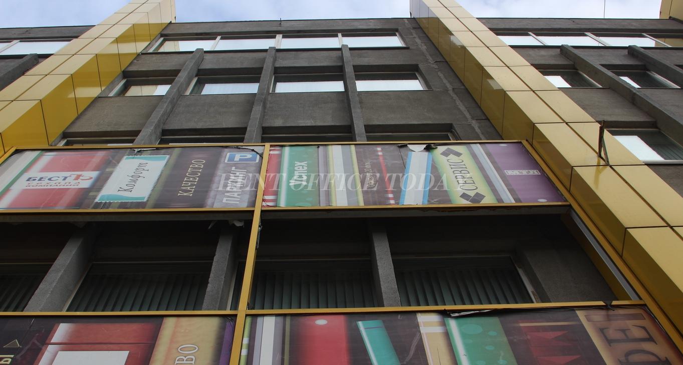 бизнес центр желтый угол-7