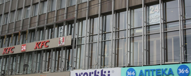бизнес центр зубовский бульвар 21-23-2