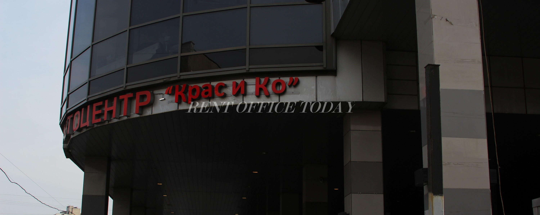 location de bureau alexandrovskiy-3