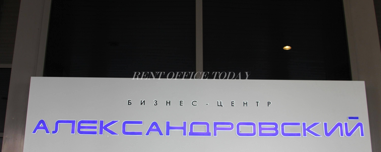 location de bureau alexandrovskiy-7