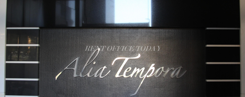 бц-alia-tempora-10-10