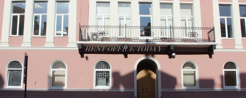办公室租金 kontorskiy dom-1