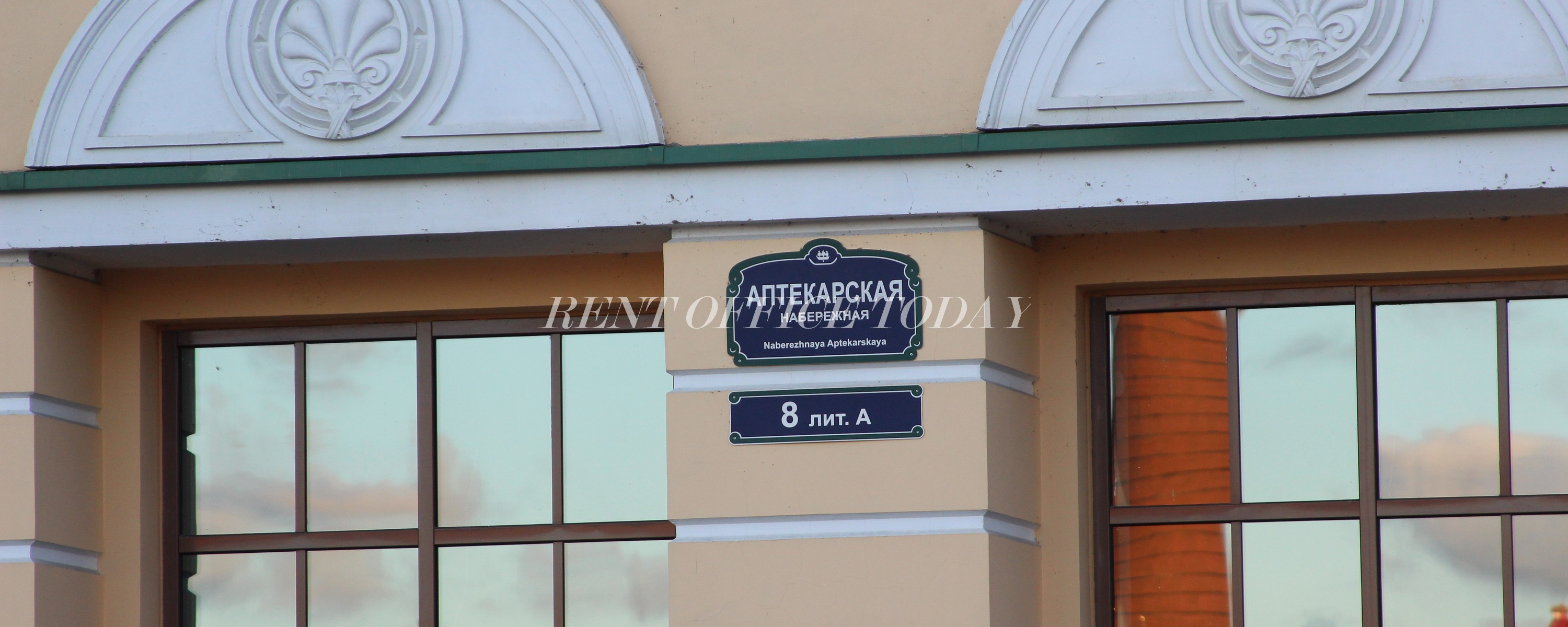 office rent lucoil-city-2