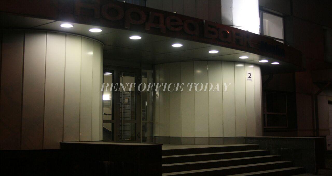 Бизнес центр Дукс-2