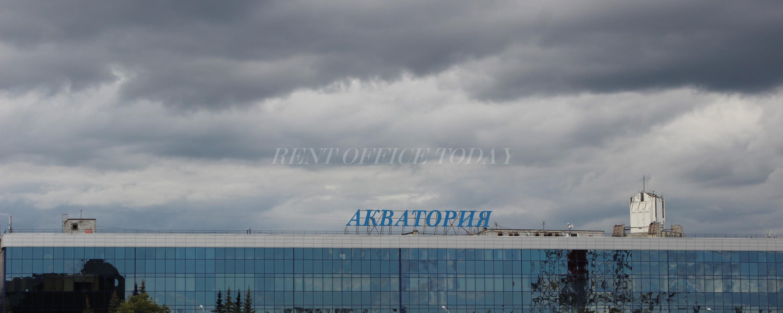 бизнес-центр-акватория-13-13
